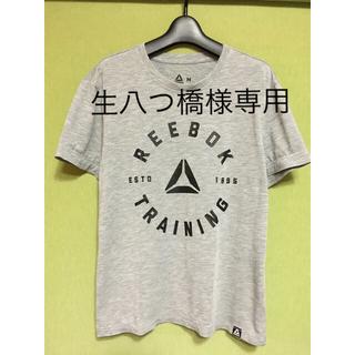 Reebok - Reebok  Tシャツ 美品
