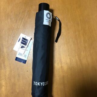 新品 黒 70センチ 東京オリンピック 2020 晴雨兼用日傘 折りたたみ傘