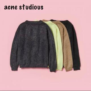 ACNE - アクネ ニット ドラマティック モヘア