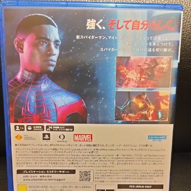 PlayStation(プレイステーション)のスパイダーマンモラレス PS5 エンタメ/ホビーのゲームソフト/ゲーム機本体(家庭用ゲームソフト)の商品写真