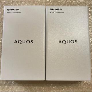 AQUOS - AQUOS sense4 SH-M15 2台セット シルバー ライトカッパー