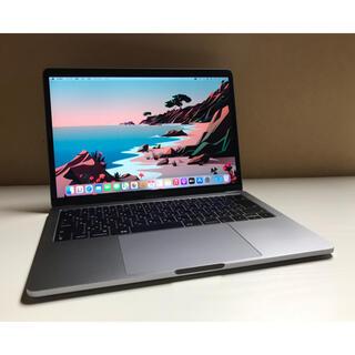 Apple - MacBook Pro 2017/ i7 /メモリー8GB/SSD256GB