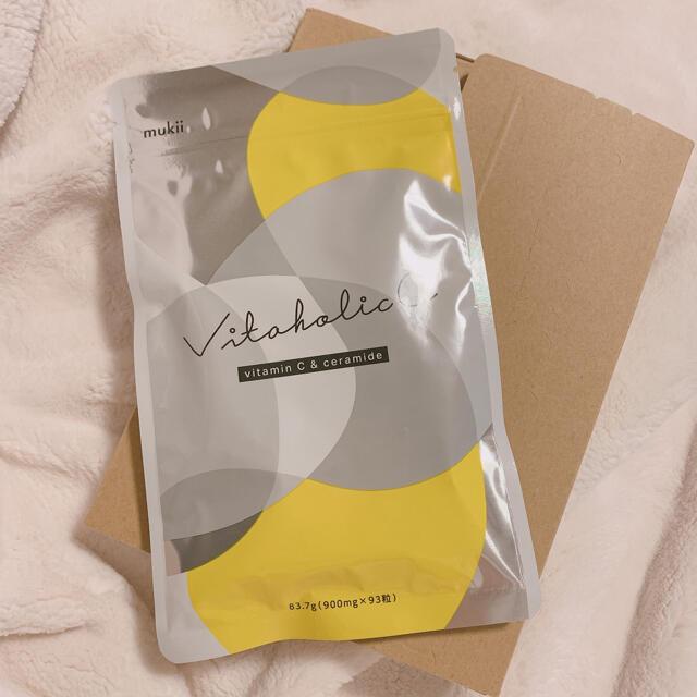 新品 🍋 ビタホリックc ビタホリ ビタミンC ビタミン剤 食品/飲料/酒の健康食品(ビタミン)の商品写真