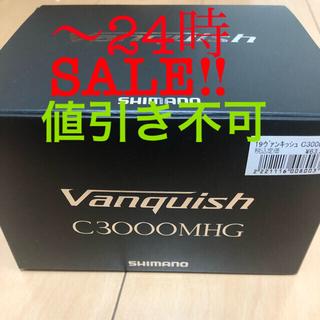 SHIMANO - 19 ヴァンキッシュ C3000MHG シマノ 9/23PM〜25夕方発送不可