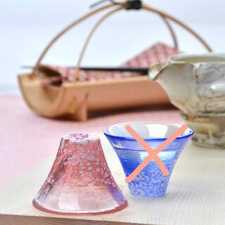 東洋佐々木ガラス - 招福杯 富士山 赤 1個入り 冷酒グラス 東洋佐々木ガラス お猪口