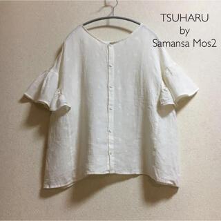 サマンサモスモス(SM2)のTSUHARU by Samansa Mos2 前後着フリルドットブラウス 麻(シャツ/ブラウス(半袖/袖なし))