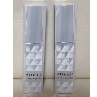 アテニア(Attenir)の新品未使用 アテニア ホワイトジェネシス15ml×2本セット 薬用美白美容液(美容液)
