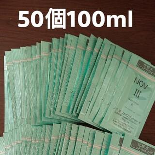 ノブ(NOV)の50個100ml ノブⅢ フェイスローションR(化粧水/ローション)