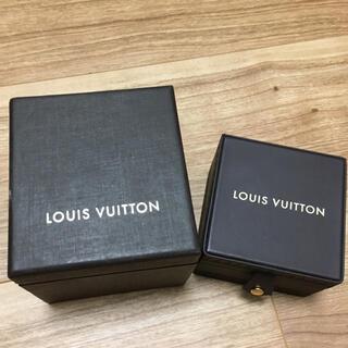 ルイヴィトン(LOUIS VUITTON)のルイヴィトン リングケース 箱 アクセサリーケース(小物入れ)