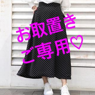 ドゥロワー(Drawer)の【美品】シートーキョー  フリル ドット スカート(ロングスカート)