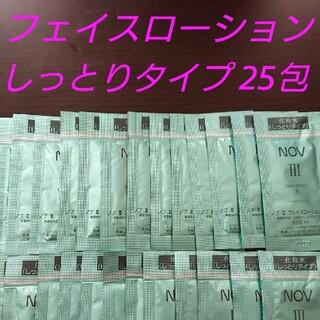 ノブ(NOV)の25個 ノブⅢ フェイスローションR(化粧水/ローション)