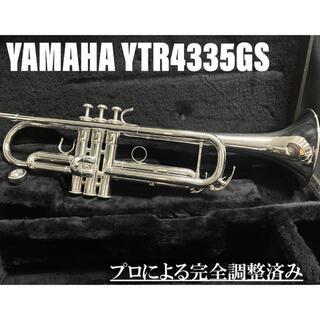 ヤマハ(ヤマハ)の【良品 メンテナンス済】YAMAHA YTR4335GS トランペット(トランペット)