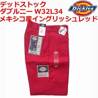 ディッキーズ(Dickies)のイングリッシュレッド W32L34 ディッキーズ ダブルニー デッドストック(ワークパンツ/カーゴパンツ)