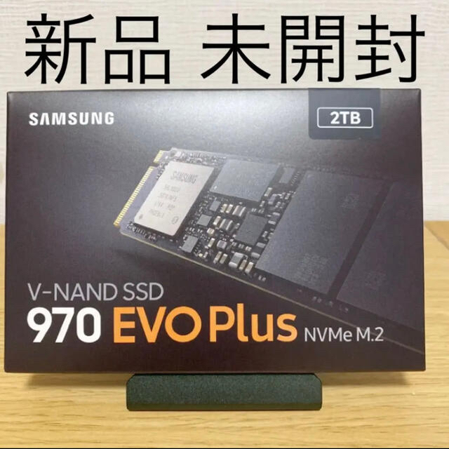 SAMSUNG(サムスン)のSAMSUNG 970EVO Plus 2TB m.2 新品未使用 保証書あり スマホ/家電/カメラのPC/タブレット(PCパーツ)の商品写真