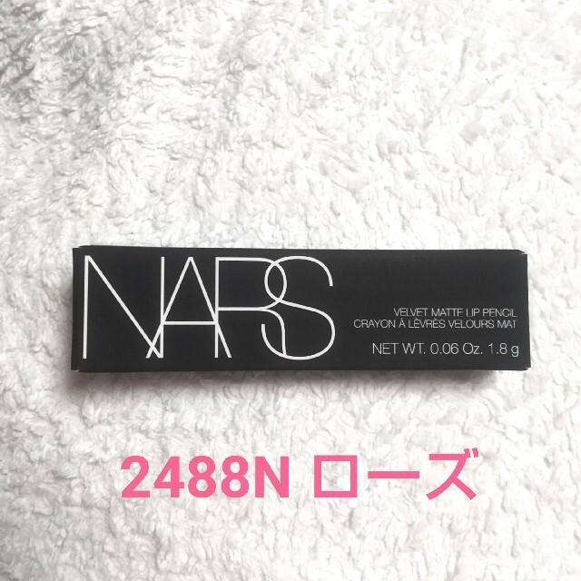 NARS(ナーズ)の新品 voce 11月号 付録 NARS マットリップペンシル 2488N  コスメ/美容のベースメイク/化粧品(口紅)の商品写真