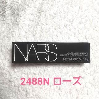 NARS - 新品 voce 11月号 付録 NARS マットリップペンシル 2488N