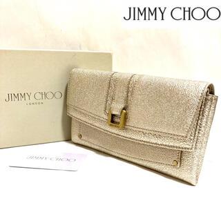 JIMMY CHOO - 【正規品】超美品✨ジミーチュウ 長財布
