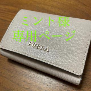 フルラ(Furla)のFURLA フルラ ミニ財布 カード コイン 三つ折り財布 送料込み ミニサイズ(財布)