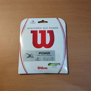 ウィルソン(wilson)の硬式テニス ウィルソン ガット シンセティックガット パワー(その他)