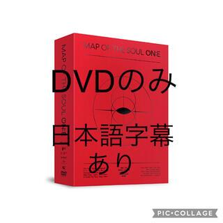 防弾少年団(BTS) - BTS MAP OF THE SOUL ON :E   DVDのみ