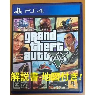 PlayStation4 - 地図解説書付きグランド・セフト・オートV PS4 GTA5