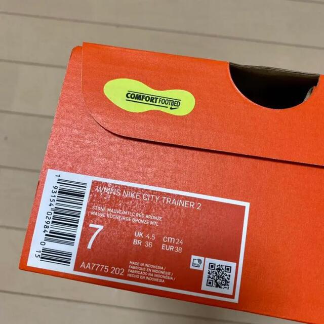 新品♩ NIKE CITY TRAINER2 ナイキ 24 レディースの靴/シューズ(スニーカー)の商品写真