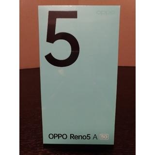オッポ(OPPO)のOPPO Reno5 A シルバーブラック SIMフリー 新品未開封(スマートフォン本体)