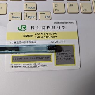 JR東日本 株主優待券 4割引 新幹線 東京 仙台 盛岡 秋田 新青森 1枚(その他)