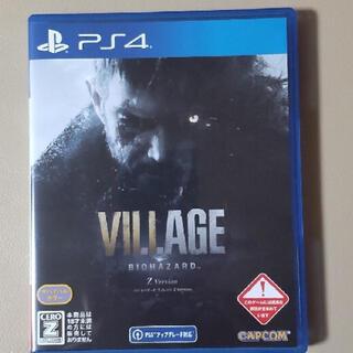 PlayStation4 - バイオハザード ヴィレッジ