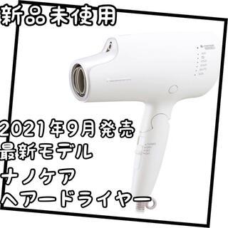 Panasonic - パナソニック ヘアードライヤー ナノケア ウォームホワイト EH-NA0G-W