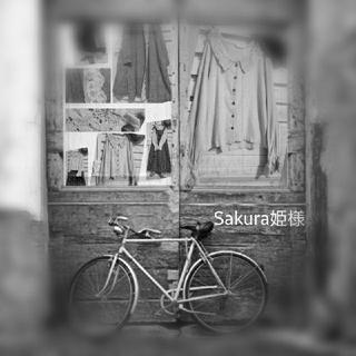 サマンサモスモス(SM2)のSakura姫🌸様 Sm2 ジャケット&ブラウス 2点(その他)