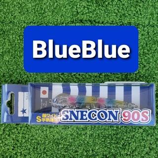 BLUE BLUE - BlueBlueブルーブルースネコン90S シーバスシンペン スラローム