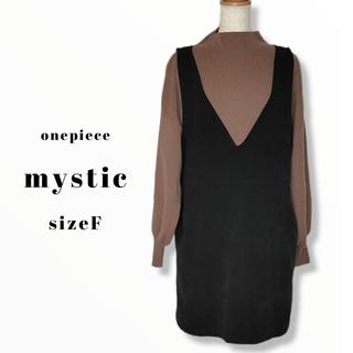 ミスティック(mystic)のmystic ジャンパースカート 起毛素材 黒 チュニック丈 フリーサイズ(ひざ丈ワンピース)