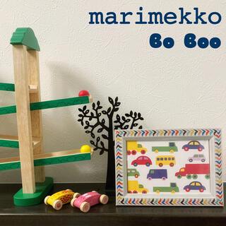マリメッコ(marimekko)のマリメッコ ポストカード フレーム カラフル 車 ミニカー かわいい 北欧 子供(インテリア雑貨)