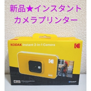 Kenko - 新品★KODAK コダック インスタントカメラプリンター C210YE