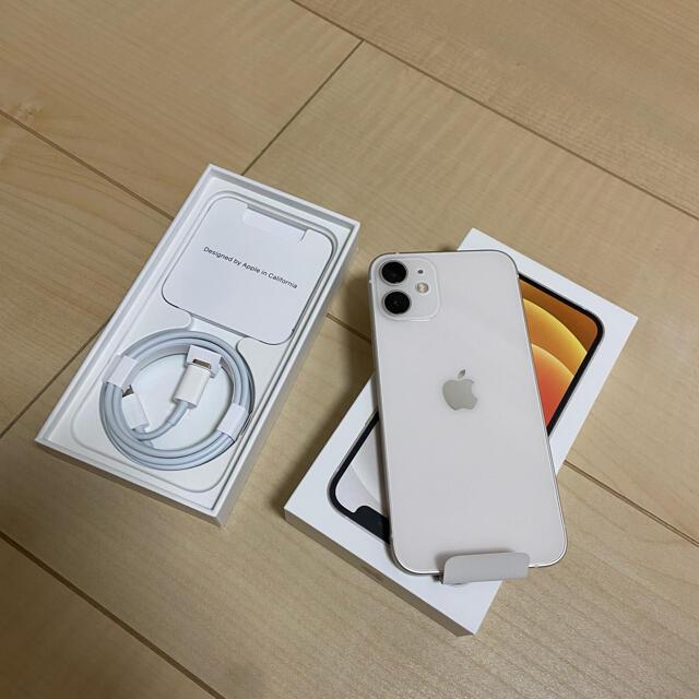 iPhone(アイフォーン)のマルさん専用iPhone12 mini ホワイト スマホ/家電/カメラのスマートフォン/携帯電話(スマートフォン本体)の商品写真
