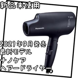 Panasonic - パナソニック ヘアードライヤー ナノケア ディープネイビー EH-NA0G-A