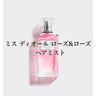 クリスチャンディオール(Christian Dior)のDior ディオール ヘアミスト(ヘアウォーター/ヘアミスト)