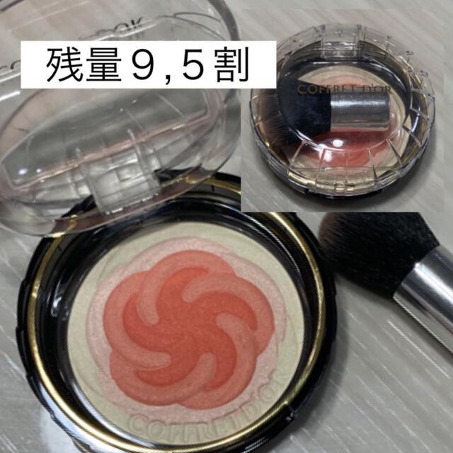 COFFRET D'OR(コフレドール)の【新品同様】コフレドール/スマイルアップチークスN#EX07 コスメ/美容のベースメイク/化粧品(チーク)の商品写真