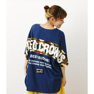 ロデオクラウンズワイドボウル(RODEO CROWNS WIDE BOWL)のRODEO  パターンラインTシャツ(Tシャツ(半袖/袖なし))