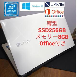 NEC - 薄型ノートパソコン本体SSD256GBメモリー8GBホワイト
