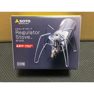 新富士バーナー - ソト シングルバーナー レギュレーターストーブ ST-310 SOTO 新品