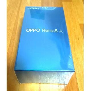 オッポ(OPPO)のOPPO reno3 A 楽天モバイル版 ホワイト 本体 新品未開封(スマートフォン本体)