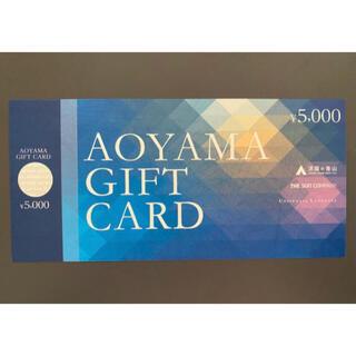 アオヤマ(青山)の青山ギフトカード 3万円分(5千円✖️6枚)(ショッピング)