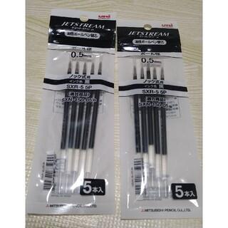 三菱鉛筆 - uni MITSUBISHI  PENCIL  三菱鉛筆 替芯
