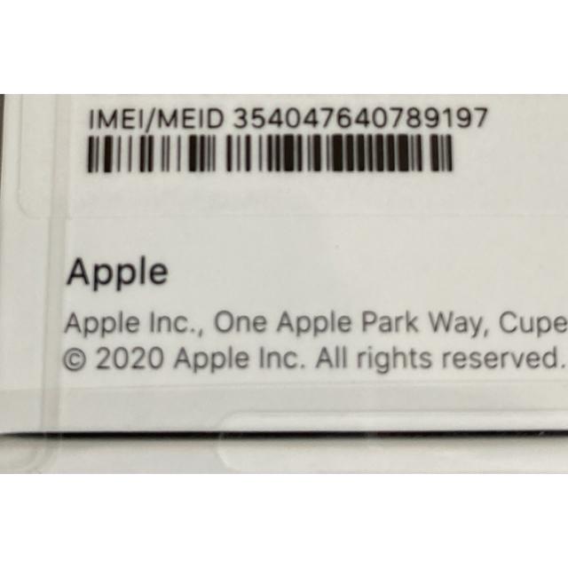 Apple(アップル)の【新品未開封】iPhone12 64GB ブラック SIMフリー シュリンク付き スマホ/家電/カメラのスマートフォン/携帯電話(スマートフォン本体)の商品写真