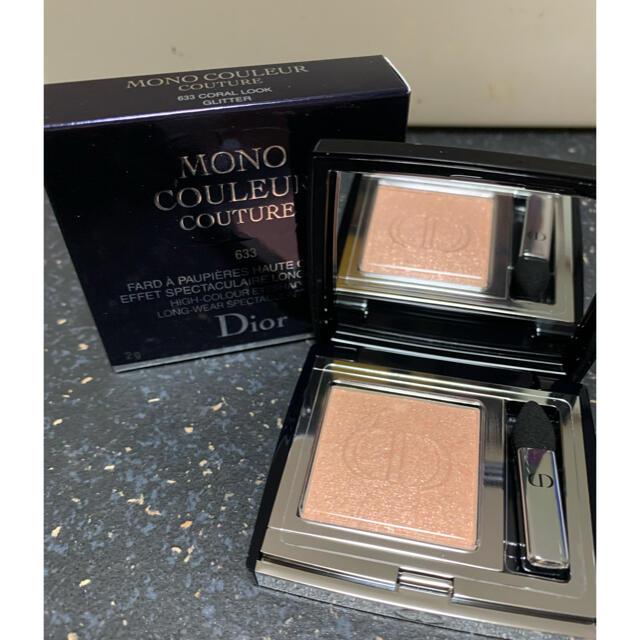 Dior(ディオール)のDior モノ クルール クチュール633 コーラル ルック コスメ/美容のベースメイク/化粧品(アイシャドウ)の商品写真