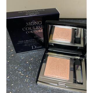 Dior - Dior モノ クルール クチュール633 コーラル ルック