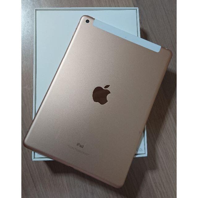 Apple(アップル)のI Pad6 Wi-Fi+Cellular 32GB ゴールド  スマホ/家電/カメラのPC/タブレット(タブレット)の商品写真