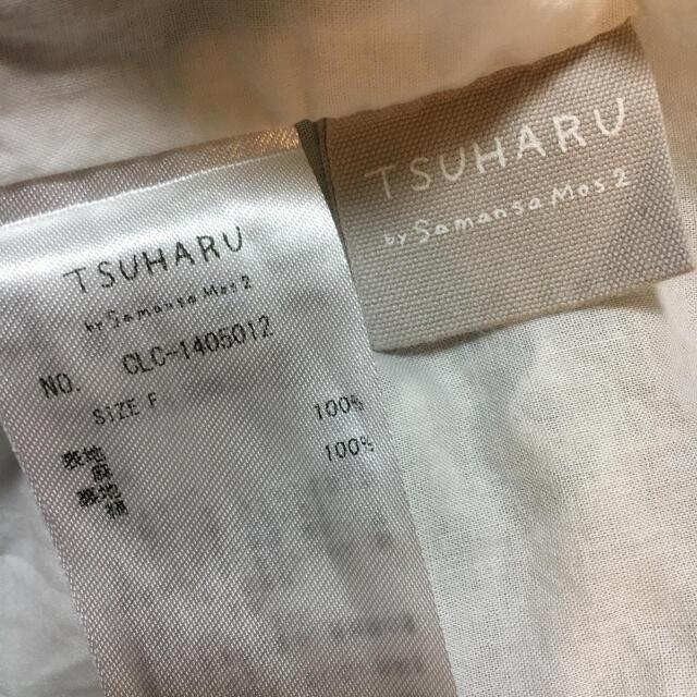 SM2(サマンサモスモス)のTSUHARU by Samansa Mos2 リネンワイドパンツ ツハル レディースのパンツ(カジュアルパンツ)の商品写真